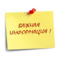 <b>Notice</b>: Undefined index: title in <b>/home/d/denvdo9d/mashinki-nn.ru/public_html/catalog/view/theme/mashinkinn/template/module/newsblog_special.tpl</b> on line <b>8</b>