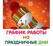 <b>Notice</b>: Undefined index: title in <b>/home/d/denvdo9d/mashinki-nn.ru/public_html/catalog/view/theme/mashinkinn/template/module/newsblog_articles.tpl</b> on line <b>9</b>