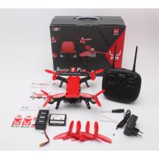 Радиоуправляемый квадрокоптер MJX Bugs 8 PRO