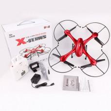 Радиоуправляемый квадрокоптер MJX X102H