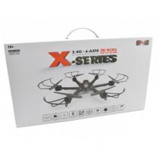Радиоуправляемый гексакоптер MJX X600